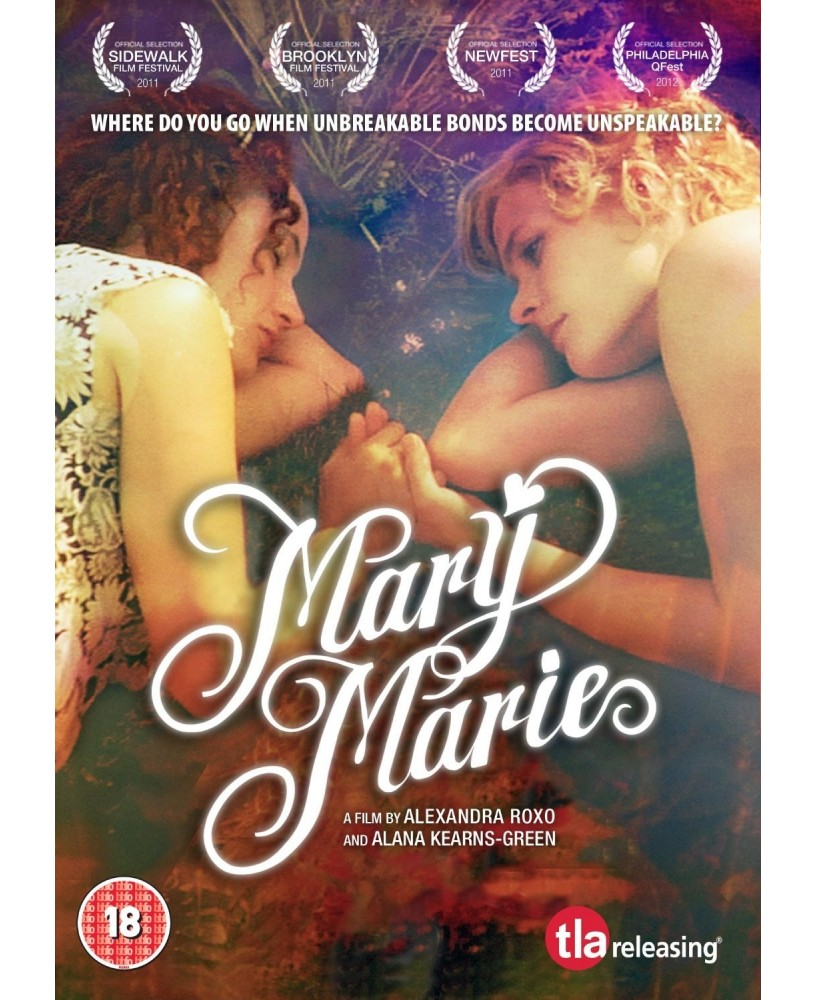 Mary Mari